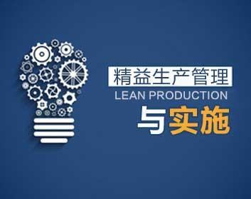 提高劳动利用率,改善生产流程